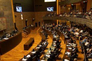 La Cámara de Diputados aprobará la designación de varios jueces