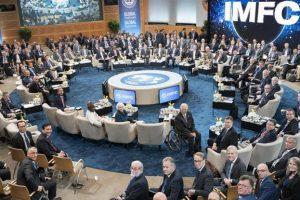 """El FMI observa un """"notable repunte"""" de la inversión y de la confianza globales"""