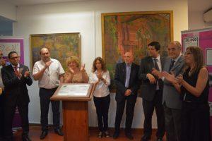 Realizaron reconocimiento a magistrados del Poder Judicial, víctimas de la dictadura militar