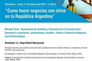 """Realizarán un seminario sobre """"cómo hacer negocios con China en Argentina"""" en la CEM"""