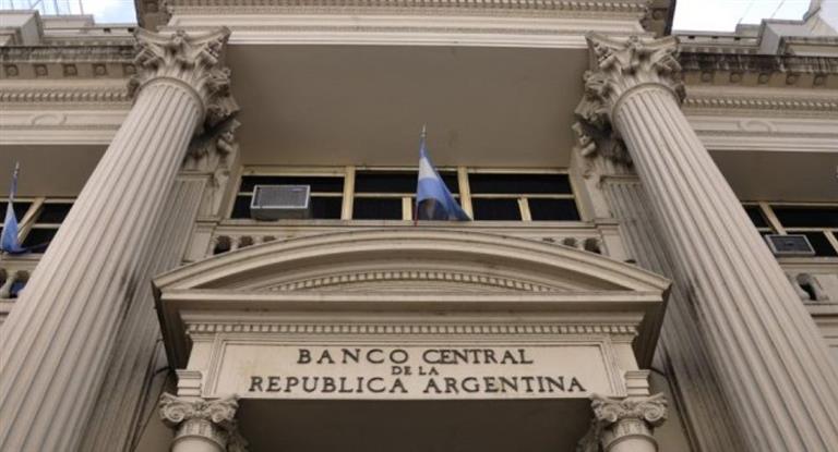 El BCRA restableció medidas de seguridad: entidades bancarias deberán contar con personal de seguridad en las sucursales