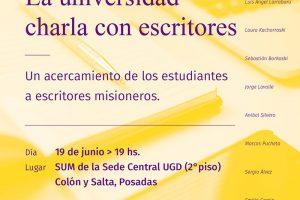 """Se realizará el segundo encuentro """"La universidad charla con escritores"""" en la UGD"""