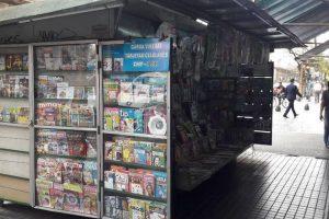 Acuerdo con canillitas: ahora las compras por Internet también se podrán retirar en los kioscos de diarios