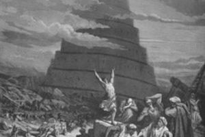 Argentina, un mito babilónico 4.0
